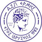 Α.Σ.Π. ΕΡΜΗΣ